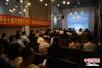 中国创新创业大赛平顶山赛区宣讲活动走进高新区
