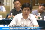 """海南""""自由贸易港""""建设:加快基础设施建设 发挥区位优势"""