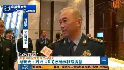 """2016年原空军司令马晓天在珠海航展表示已经有""""具体时间表"""""""