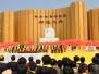 2011年4月5日 (辛卯年三月初三)|黄帝故里拜祖大典
