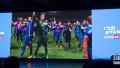 世界杯版权背后的厮杀:电商巨头疯抢 优酷成赢家