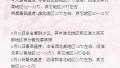 热!未来三天江苏天气晴好最高温37℃ 局部有分散性雷阵雨