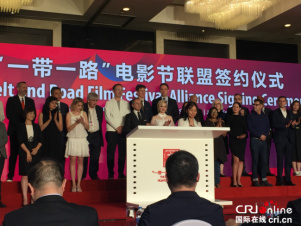 31 film festivals of 'Belt and Road' countries form a coalition in Shanghai