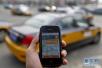 网约车谨防四类风险 小心遗落手机被司机私自转账