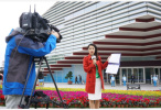 中国记协发布《中国新闻事业发展报告(2017年)》