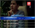 乐清民警疑接受被刑拘者家属吃请,官方通报称已开展调查