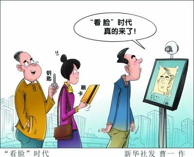 """北京赛车开奖直播网址:""""不用带钥匙""""的智能门锁真靠谱吗?防盗存隐患"""