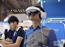 Work on high-tech AR & VR park commences in Hainan