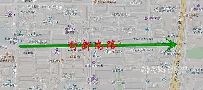 幸运飞艇冠亚包赢钱:下周二 济南甸新南路开始改造!9月25日工程竣工