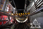 哈尔滨地铁2号线最后一段隧道开工 预计明年3月贯通