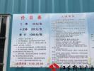 """玩不得!南京一景区""""空降""""水上乐园,竟是无证运营"""