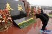 青岛已登记捐献志愿者4000余人 影响着身边人