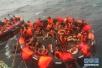 文化和旅游部:全力处置泰国普吉岛游船倾覆事故