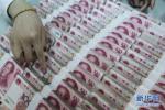 中石化成立35年 驻鲁企业在山东缴纳税费超过1.3万亿