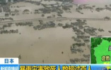 这场暴雨有多厉害?能让防灾能力强的日本丧生上百人
