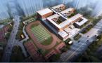 好消息!迈皋桥片区规划新添两所学校