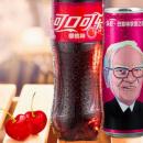 巴菲特登上可口可乐罐