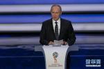 """俄罗斯世界杯收获全球赞誉 美媒赞普京踢进""""外交球"""""""