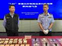 香港两千多万港元珠宝被抢