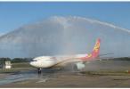 空中上网更方便!82家国内外航企提供机上WiFi服务