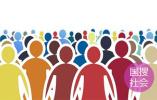 哪些港澳台居民可申领居住证?如何办理?公安部回应