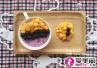 减肥mm的福音 超快手高颜值的九款燕麦食谱!