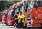 临沂市上半年完成社会货物物流总额13341余亿元