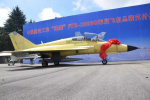 """中国首架出口型""""神鹰""""多用途战机实现总装交付"""