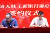 """健康消费新体验:人民国肽集团成功入驻工商银行""""融e购""""商城"""