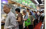 江苏菜价猛涨香菜28元/公斤 监管部门将严查