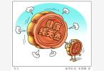 细菌、霉菌超标,北京两批次月饼不合格退市