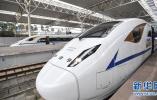 北京南站启用快速验证闸机 2秒检票