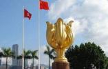 """香港禁止""""香港民族党""""运作 国务院港澳办、中联办回应"""