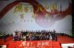 改革开放40年中国电影:在探索中奏响时代主旋律
