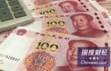 财政部:中国金融企业所投境外机构资产规模为18.1万亿元