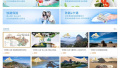 购票更便捷!中国铁路12306新版网站明日上线运营