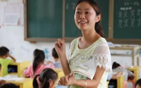 教育部 三年内解决义务教育阶段教师待遇
