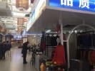 """首家""""国家标准化社区商业中心""""落户济南"""