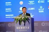 伊利受邀參加國際展望大會 貢獻民族品牌中國智慧