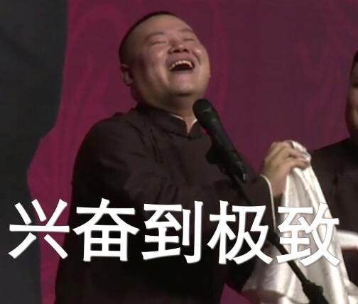 五环之歌终于又唱到大郑州了,咱们的小岳岳回家啦