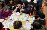 浙江:2020年残疾儿童学前3年入园率将达90%