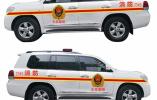 好消息!应急救援车将悬挂专用号牌 免收通行费和停车费