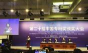 获空调业首个中国专利金奖,格力问鼎知识产权之巅