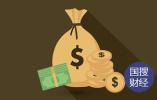 人社部:划转部分国有资本充实社保基金
