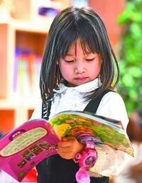 图书平均定价涨到68.5元 读者担心阅读门槛会变高