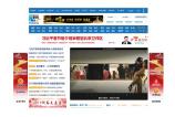 今世緣:把緣文化融入中華傳統節日