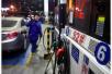 油价调价窗口今日再度开启 或迎2019年首次搁浅