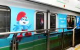 地铁能自带小板凳么?上海地铁这么说!