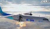 """""""新舟""""700飞机计划今年底首飞"""