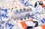 中国正宗的大白兔奶糖冰淇淋有没有?品牌方:正在考虑